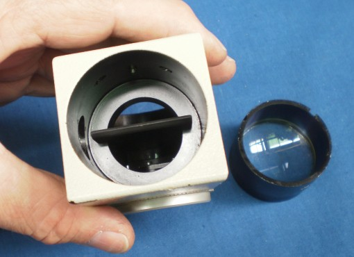 Figure 7: Central axial diaphragm of telescope.
